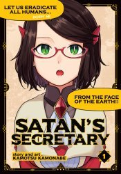 Seven Seas Entertainment's Satans Secretary Soft Cover # 1