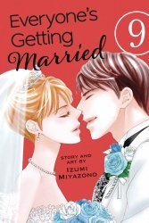 Viz Media's Everyone's Getting Married Soft Cover # 9