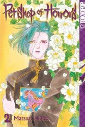 TokyoPop/Mixx's Pet Shop of Horrors Soft Cover # 2