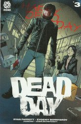 AfterShock Comics's Dead Day Issue # 3