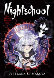 Yen Press's Nightschool: the Weirn Books Collector's Edition Soft Cover # 1