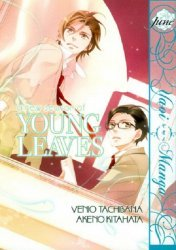 June's A New Season of Young Leaves Soft Cover # 1
