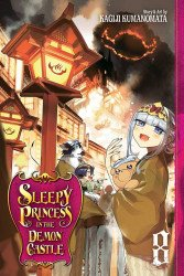 Viz Media's Sleepy Princess in the Demon Castle Soft Cover # 8