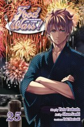 Viz Media's Food Wars: Shokugeki No Soma TPB # 25