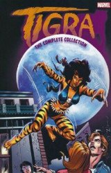 Marvel Comics's Tigra: Complete Collection TPB # 1