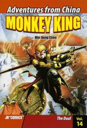 JR Comics's Adventures from China: Monkey King Issue # 14