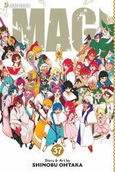 Viz Media's Magi: Labyrinth of Magic Soft Cover # 37