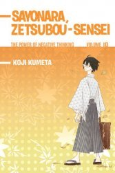 Kodansha Comics's Sayonara Zetsubou-Sensei: The Power Of Negative Thinking Soft Cover # 10
