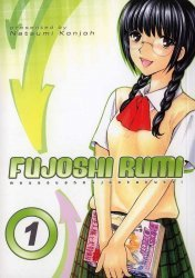 Kitty Press's Fujoshi Rumi Soft Cover # 1