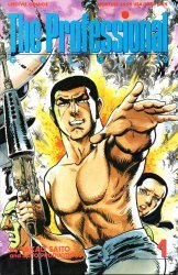 Viz Media's The Professional: Golgo 13 Issue # 1