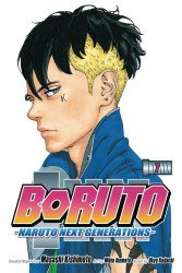 Viz Media's Boruto: Naruto Next Generations Soft Cover # 7