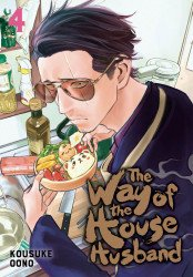 Viz Media's Way of the House Husband Soft Cover # 4