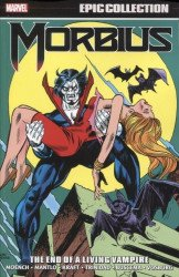 Marvel Comics's Morbius: Epic Collection TPB # 2