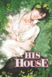 Netcomics's His House Soft Cover # 2