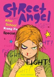 Image Comics's Street Angel: After School Kung-Fu Special Hard Cover # 1