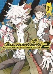 Dark Horse Comics's Danganronpa 2: Ultimate Luck And Hope And Despair  TPB # 1