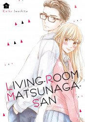 Kodansha Comics's Living-Room: Matsunaga-San Soft Cover # 5