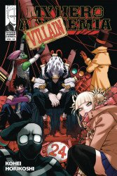 Viz Media's My Hero Academia Soft Cover # 24