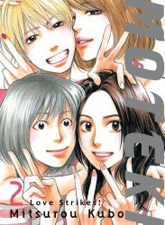 Vertical's Moteki Love Strikes! Soft Cover # 2
