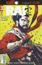 Valiant Entertainment's Rai Issue # 3b
