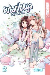 Tokyo Pop/Mixx's Futaribeya: A Room For Two Soft Cover # 2