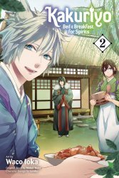 Viz Media's Kakuriyo: Bed & Breakfast For Spirits Soft Cover # 2