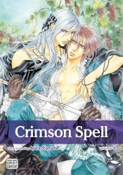 Sublime's Crimson Spell Soft Cover # 4