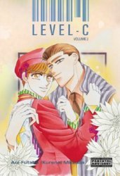 Kitty Publications's Level-C Soft Cover # 2