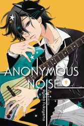 Viz Media's Anonymous Noise Soft Cover # 9