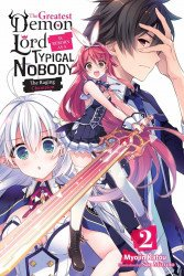 Yen On's Greatest Demon Lord is Reborn as a Typical Nobody Soft Cover # 2