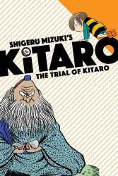 Drawn and Quarterly's Kitaro Soft Cover # 7