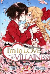 Seven Seas Entertainment's I'm in Love with the Villainess TPB # 2