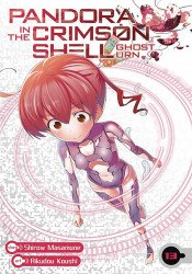 Seven Seas Entertainment's Pandora in the Crimson Shell: Ghost Urn Soft Cover # 13