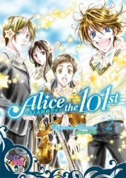 DokiDoki's Alice the 101st Soft Cover # 2