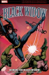 Marvel Comics's Black Widow: Epic Collection TPB # 1