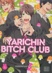 Sublime's Yarichin Bitch Club Soft Cover # 1