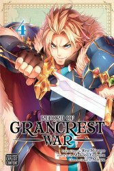 Viz Media's Record Of Grancrest War Soft Cover # 4