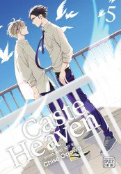 Sublime's Caste Heaven Soft Cover # 5