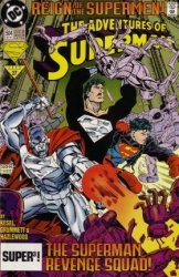 DC Comics's Adventures of Superman Issue # 504
