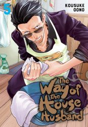 Viz Media's Way of the House Husband Soft Cover # 5