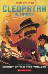 Scholastic's Cleopatra in Space TPB # 3