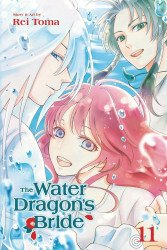 Viz Media's Water Dragon's Bride Soft Cover # 11