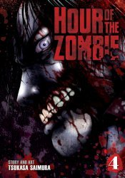Seven Seas Entertainment's Hour Of The Zombie Soft Cover # 4