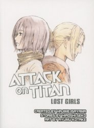 Vertical's Attack On Titan: Lost Girls Novel Soft Cover # 1