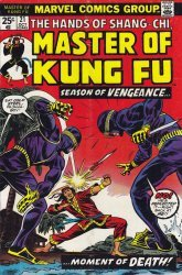 Marvel Comics's Master of Kung Fu Issue # 21