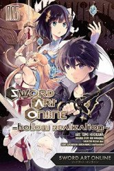 Yen Press's Sword Art Online: Hollow Realization Soft Cover # 5
