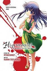 Yen Press's Higurashi: When They Cry Soft Cover # 26