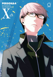 UDON Entertainment's Persona4 Soft Cover # 10