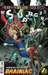 DC Comics's Supergirl Issue # 33recall
