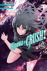 Yen Press's Hinowa Ga Crush Soft Cover # 3